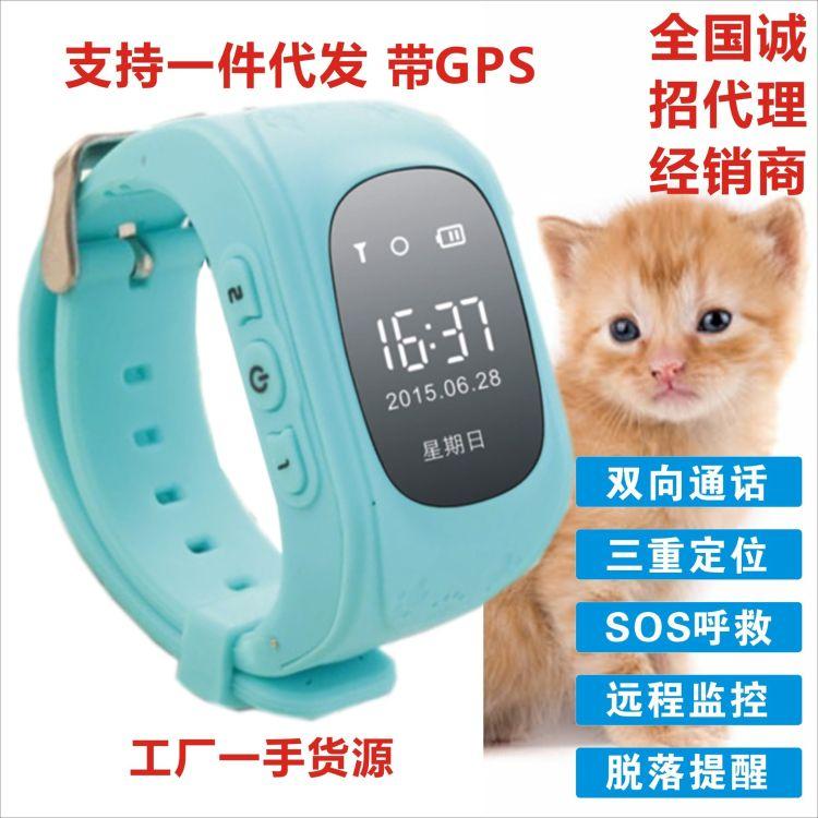多国语言俄语英文Q50智能儿童定位手表 工厂一件代发批发GPS手表