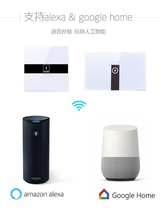 alexa智能面板开关 墙壁开关 一开120型美规wifi智能触摸开关
