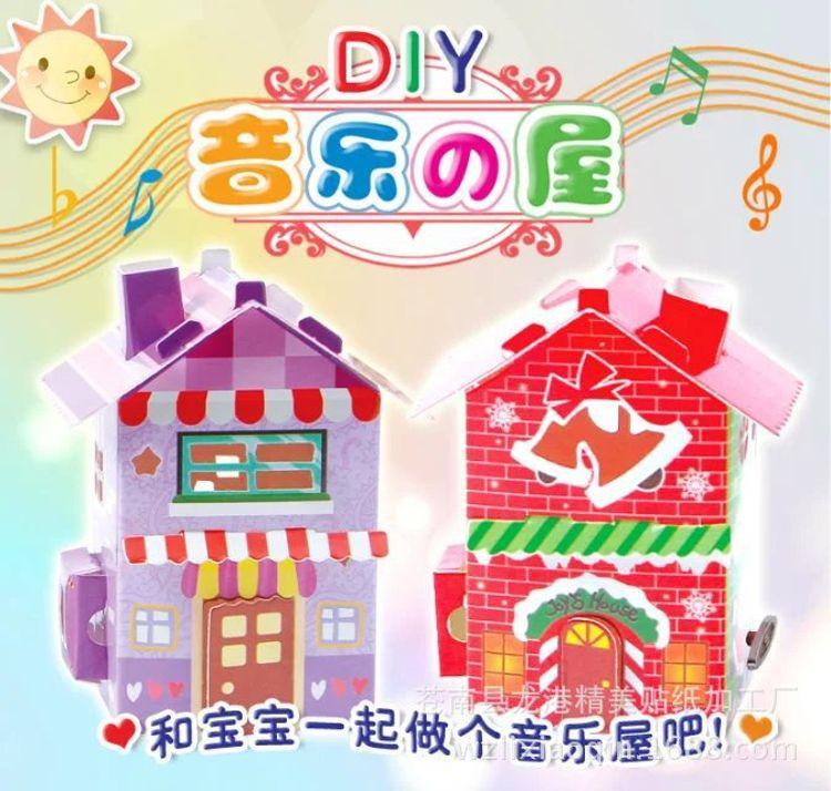新款上市DIY音乐盒 幼儿手工制作音乐盒 开发智力会放音乐