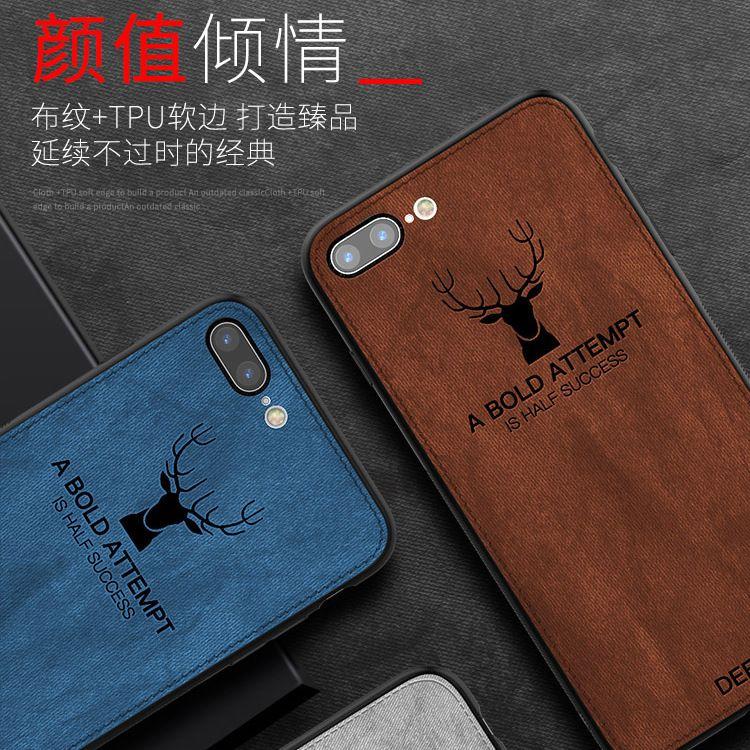 适用iPhoneX手机壳苹果X保护套XS MAX创意布纹麋鹿保护套全包防摔