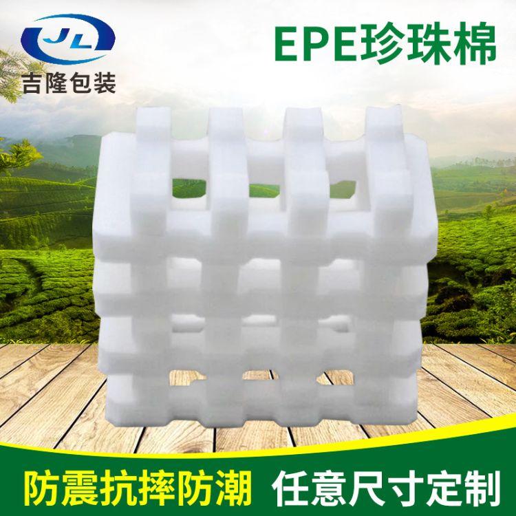 EPE珍珠棉- 白色EPE珍珠棉板材[南京吉隆]厂家直销-定制批发