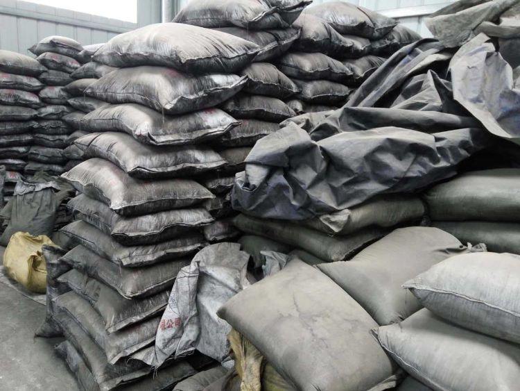 现货批发 高耐磨碳黑 炭黑 碳黑 质优价廉