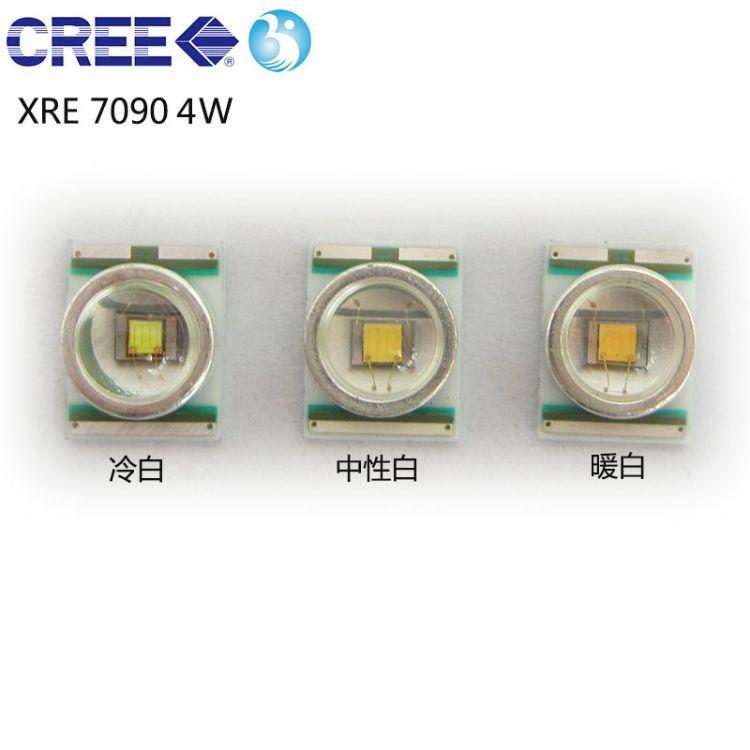 美国CREE科锐大功率LED原装XRE7090 4W正白光经典款手电工业照明