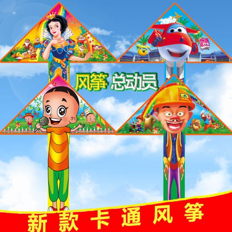 2018新款 潍坊批发高清热转印 三角卡通风筝儿童风筝厂家直销