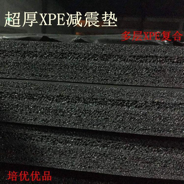 20mm 浮筑楼板隔音减震垫 XPE交联聚乙烯 隔音减震保温 上海倍优