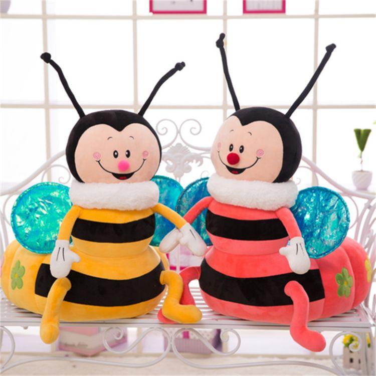 厂家直销可爱蜜蜂懒人沙发创意蚂蚁公仔毛绒坐垫儿童节日礼物批发