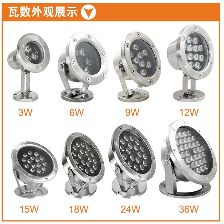亮灯美防水七彩LED水底灯 多种功率可选 水景投射灯水下照明灯具