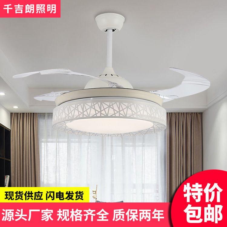 现代简约餐厅饭厅带灯吊扇灯42寸遥控吊扇客厅卧室LED隐形风扇灯