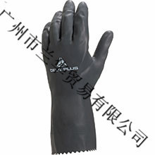 代尔塔 VE530 201530 黑色 氯丁橡胶乳胶防化手套 30厘米长