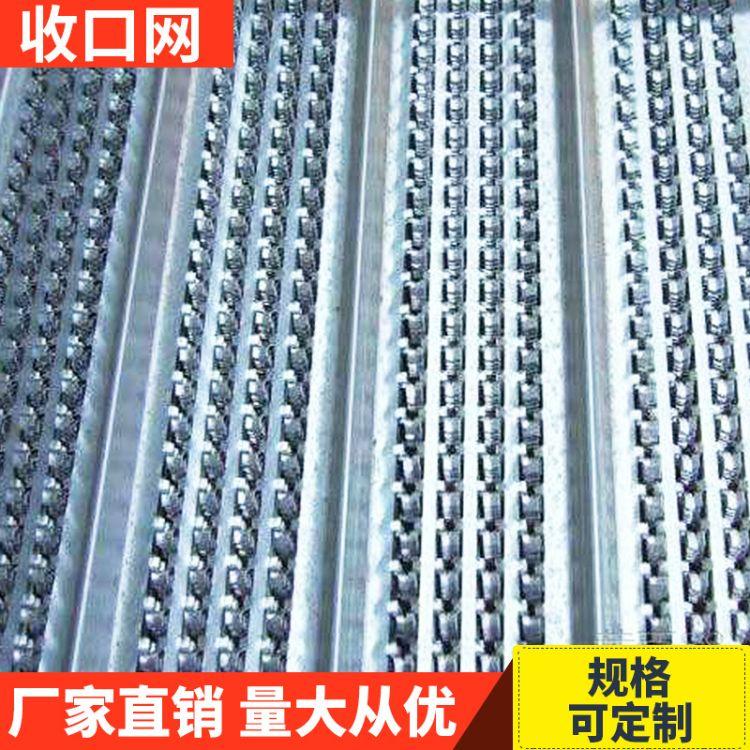 河北厂家供应建筑模网 灌浆快易收口网 免拆模板网 装饰用网