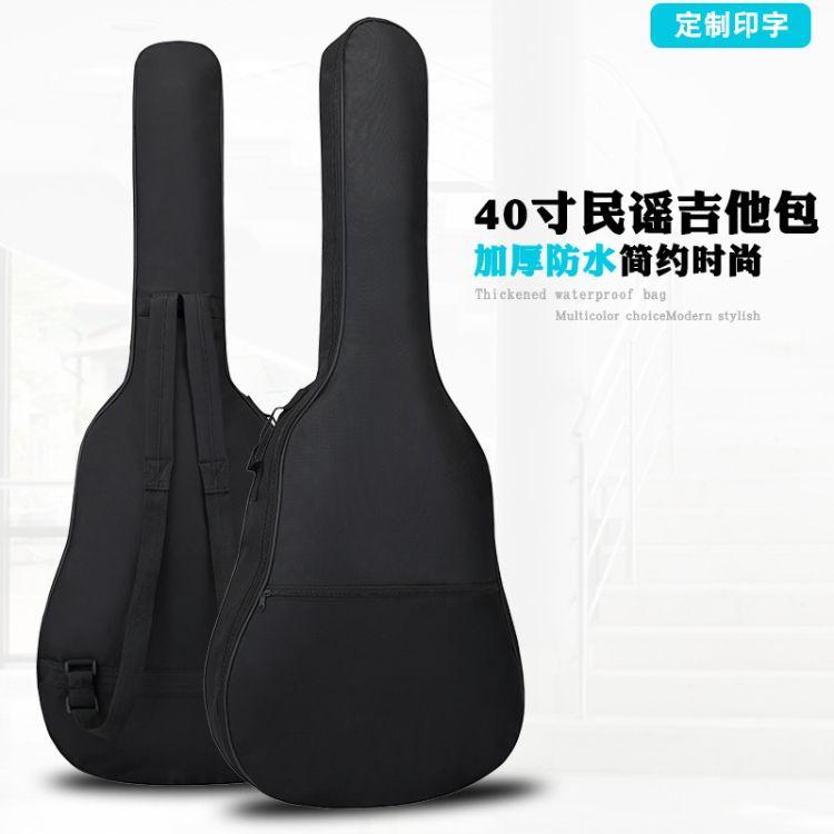 工厂直销防水双肩吉他包40寸民谣吉他包5MM厚棉乐器包厂家批发