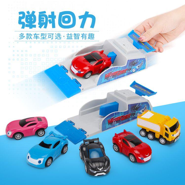 韩国宝宝瓦奇卡超人气能量手表战车玩具儿童男孩合体变形跑车玩具