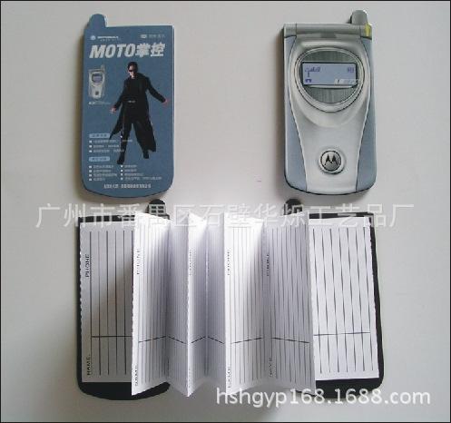 优质厂家低价定做异形磁性电话本 创意拉丝银电话本 商务礼品厂家