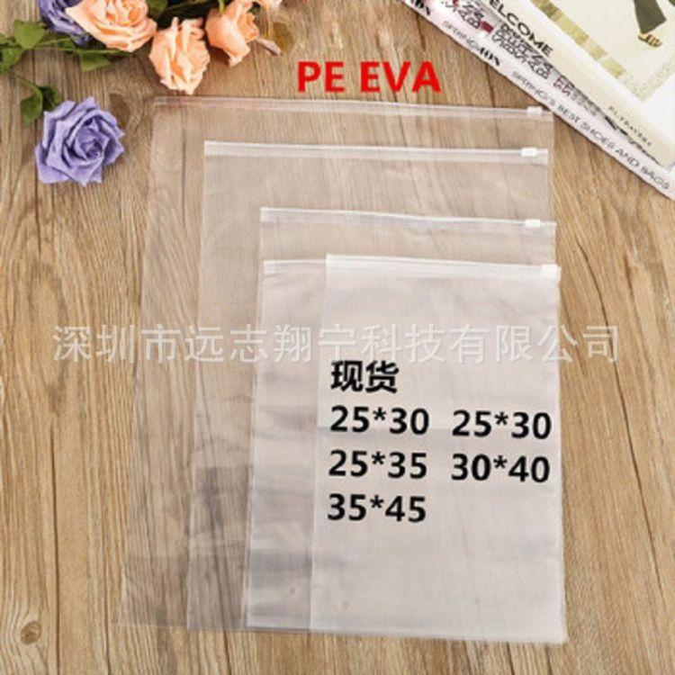 厂家直销PE袋 防静电袋 屏蔽袋 包装袋抽真空拉骨贴骨袋自粘袋