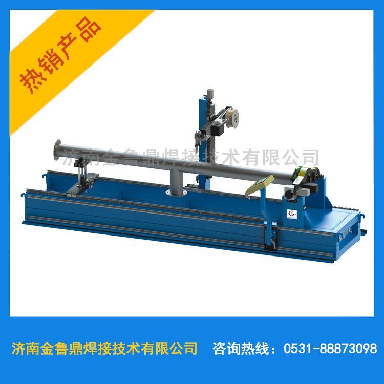 管管焊接-长管短管焊接设备-电焊机-金鲁鼎焊接设备