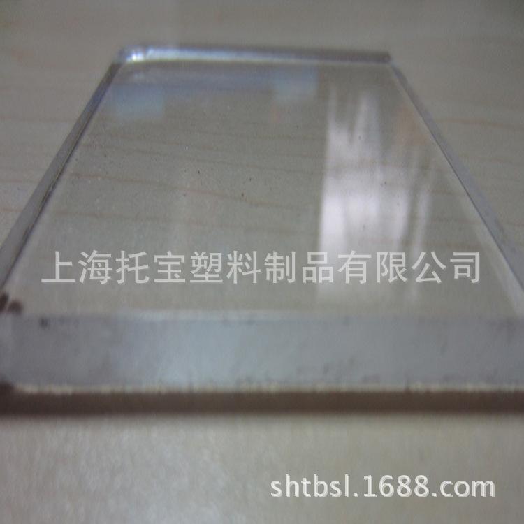 【 厂家直销】 PS透明板 塑料板  亚克力透明板 高品质ps透明板