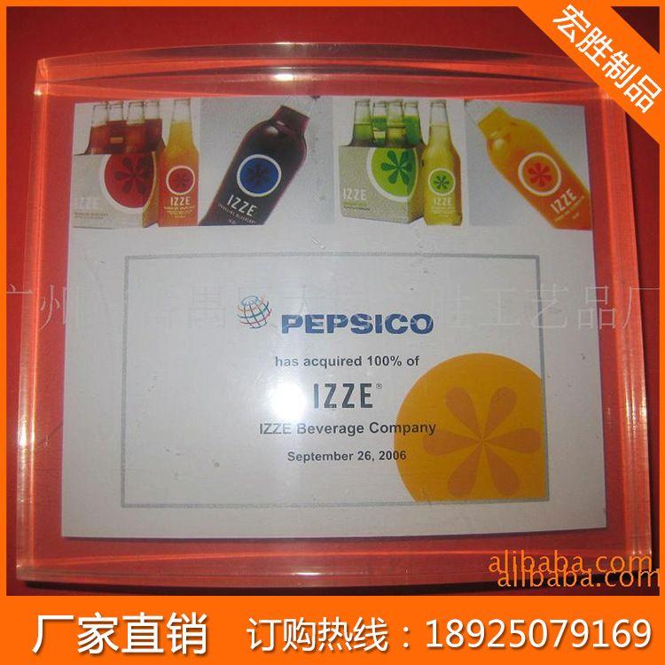 厂家直销 供应水晶胶制品工艺品礼品促销品纪念品(图)