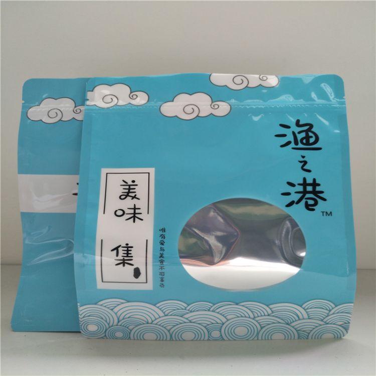 镀铝膜袋 深圳厂家定制食品包装自立袋 防潮镀铝包装袋干货食品袋