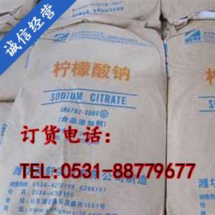 鑫聚源化工 工业级柠檬酸钠 厂家批发 柠檬酸钠
