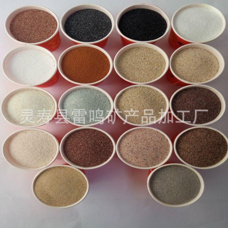 产地货源供应广东真石漆彩砂 金黄亮黑中国红地板黄彩砂