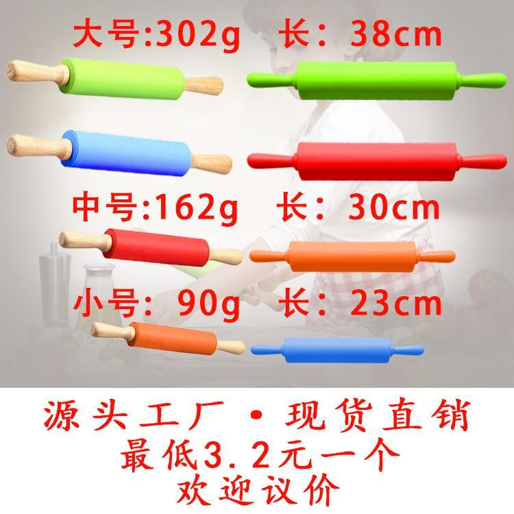 加长小中大号擀面杖棒 硅胶擀面杖 实木柄压面棍 活动滚轴面粉棍
