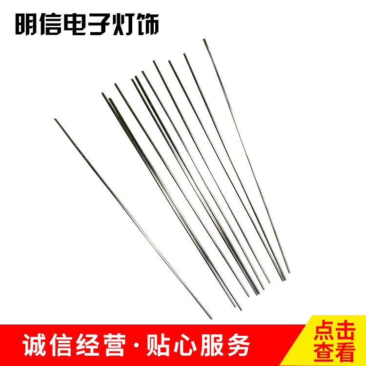 厂家直销 新品发布 节日灯二节导丝 导丝线 导管弹簧 灯丝