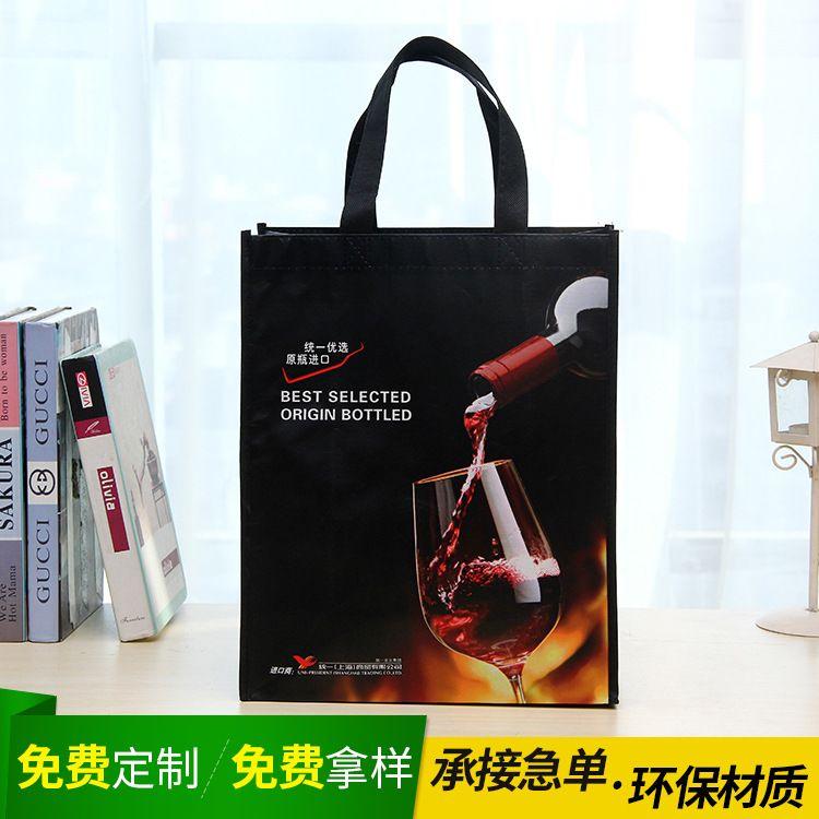 广告购物袋-覆膜袋订做-无纺布袋子手提袋定制环保袋定做印LOGO加急
