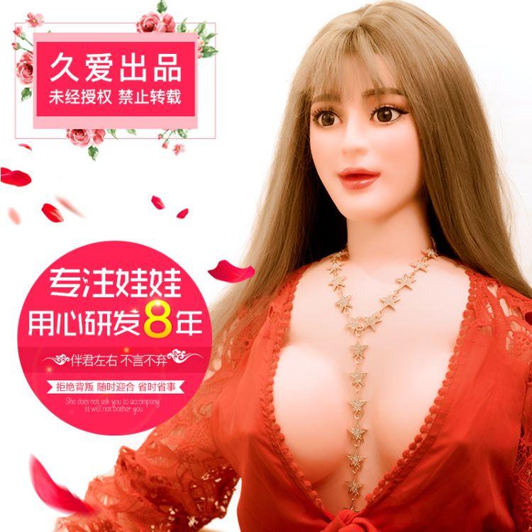 成人用品充气娃娃男用自慰器双穴范冰冰性爱娃娃批发加盟工厂直销