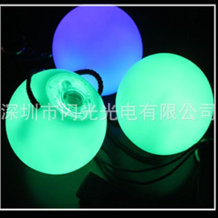 直销led发光健身圆球 搪胶七彩发光甩球 带绳摇摇球 广场舞道具