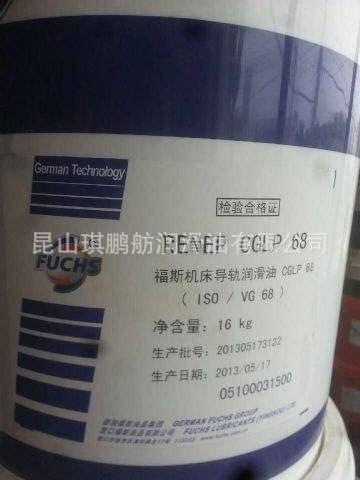 福斯FUCHS RENEP CGLP 32 46 68 100机床导轨油 工业润滑油