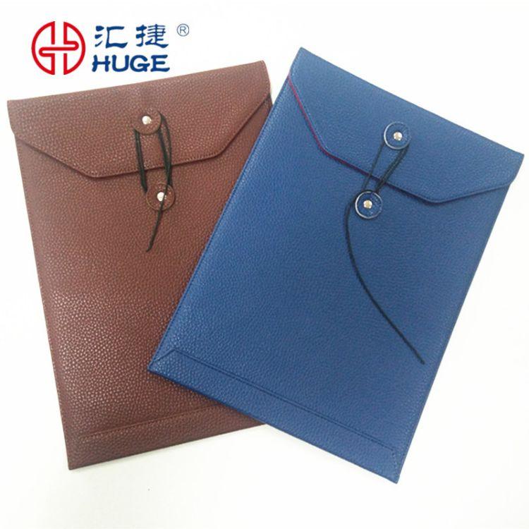 厂家定制创意绑带档案文件袋 A4文件袋 商务PU文件夹 文件保护套