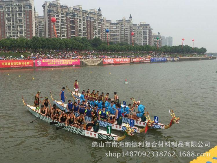 比赛用标准12人龙舟 水上户外活动赛事龙船 趣味运动会端午比赛