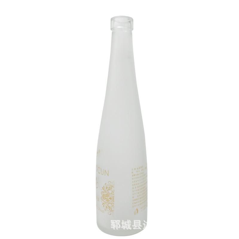 厂家供应480g新款高白料玻璃瓶1斤装磨砂玻璃瓶养生保健冰酒瓶