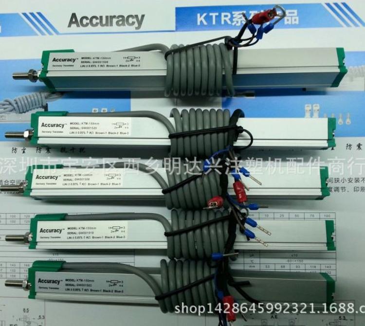 供应注塑机电子尺KTM-200MM微型系列