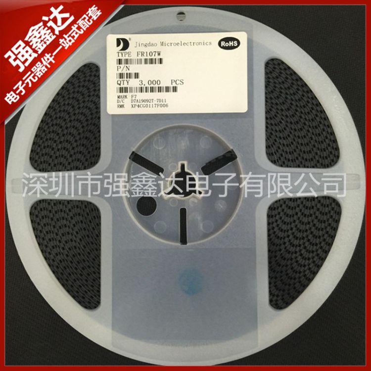 原装 DB3W 丝印 DB3 封装-SOD-123FL 触发二极管晶导微 3K/盘