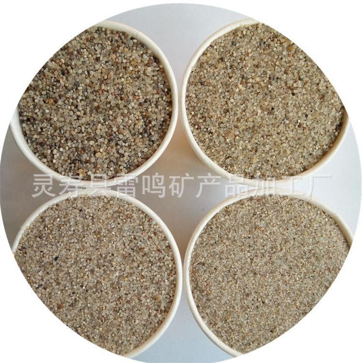 源头厂家直供沙灸床专用沙 汗蒸房养生房用沙漠沙浴沙