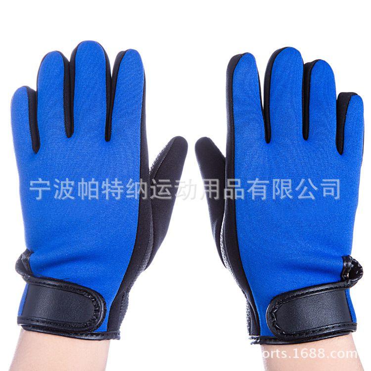 压纹塑胶跨境专供浮潜潜水蓝色手套防护手套马尔代夫浮潜厂家直销