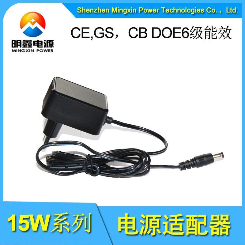 电源适配器 移动交换机用充电器 5V2.5A欧规/韩规 明鑫电源