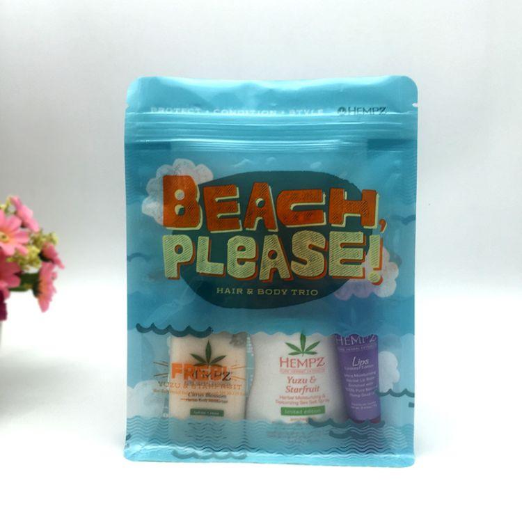 厂家定制毛巾浴巾等洗漱日用品包装袋 酒店宾馆一次性用品外包装