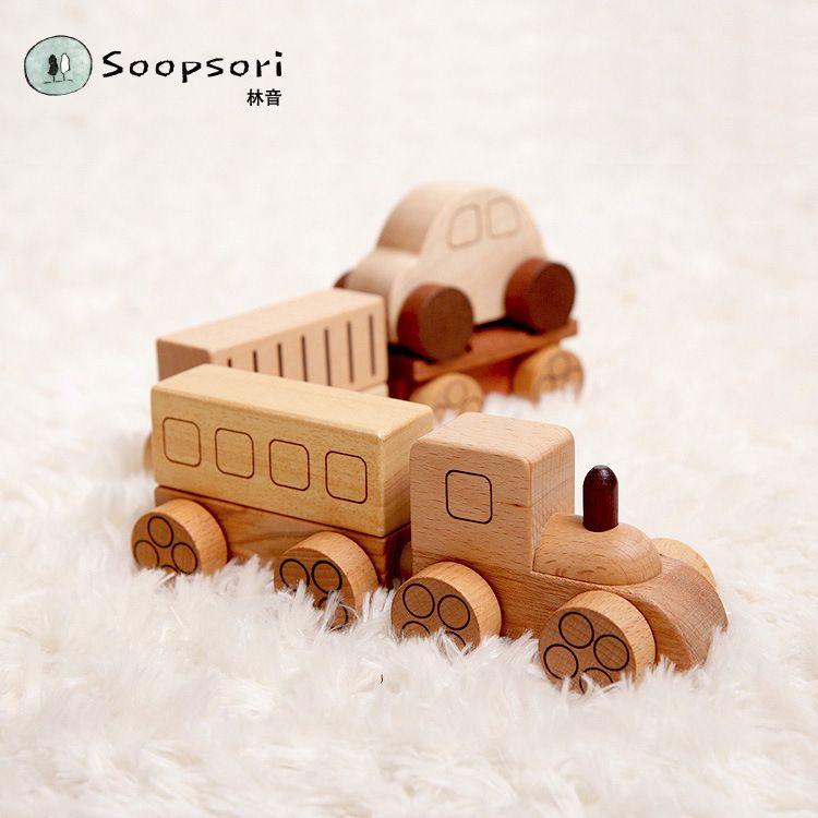 厂家直销木质儿童磁铁火车套装4节车厢小汽车婴儿童玩具招代理