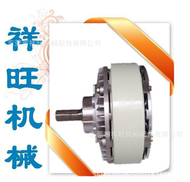 单轴磁粉制动器100N-m-磁粉刹车10KG-终身维修