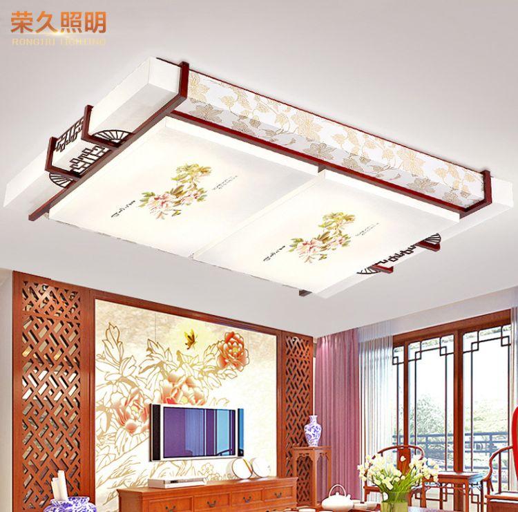客厅灯中式吸顶灯长方形实木艺仿古羊皮简约卧室大厅书房中式灯具