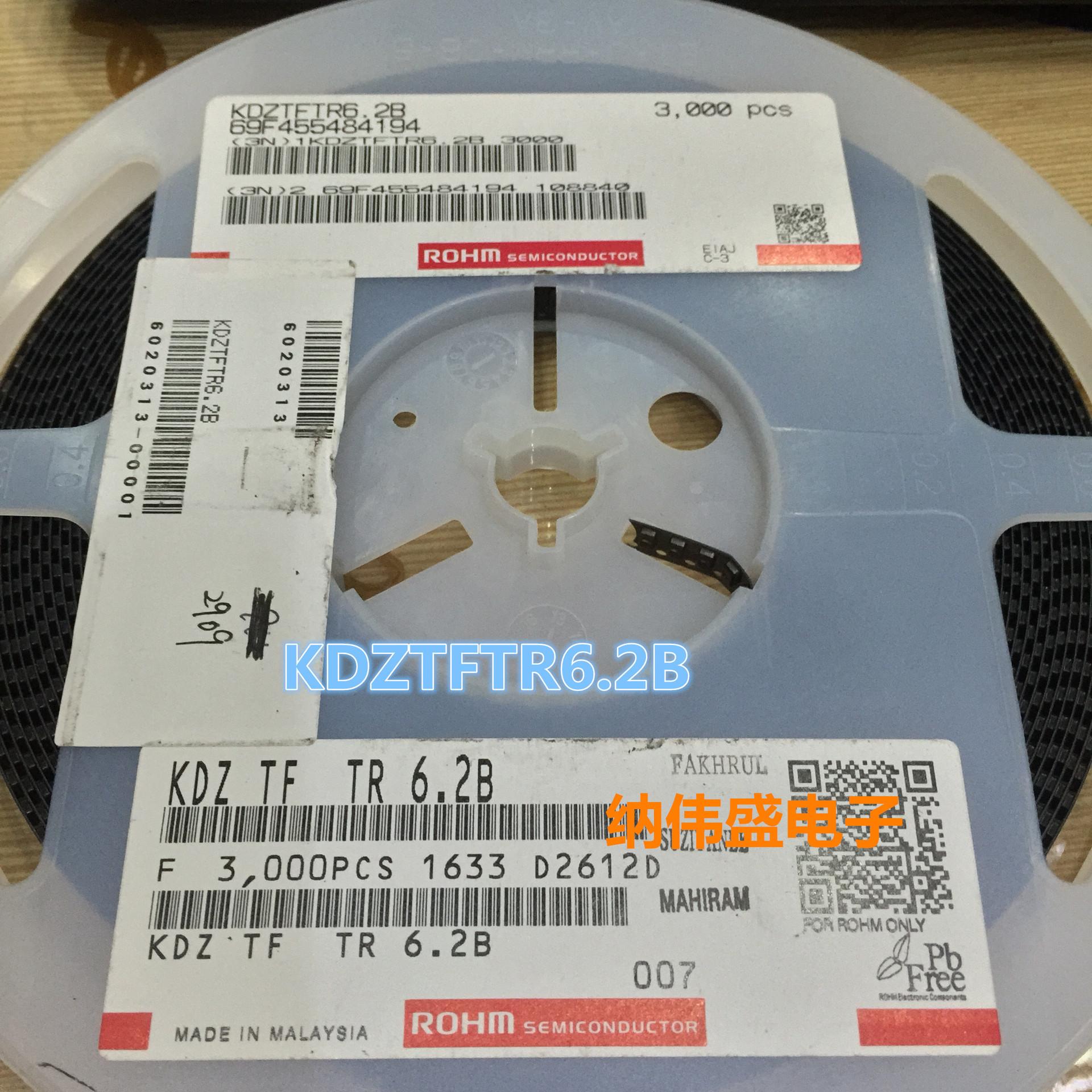 供应 KDZTFTR6.2B 进口原装ROHM SOD123 KDZ6.2B KDZTR6.2B现货
