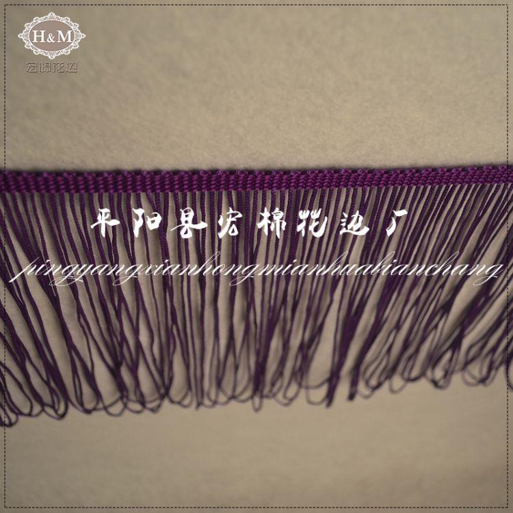 厂家定制15cm涤纶排须流苏 服装辅料 规格可定