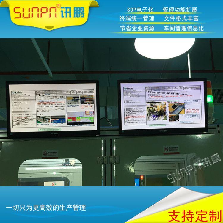 讯鹏牛工厂电子作业指导书高清液晶触摸屏液晶显示器大屏幕工艺卡