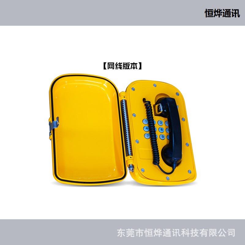 云南隧道管廊地铁防水电话机AFT-BG-02铝合金外壳通讯设备