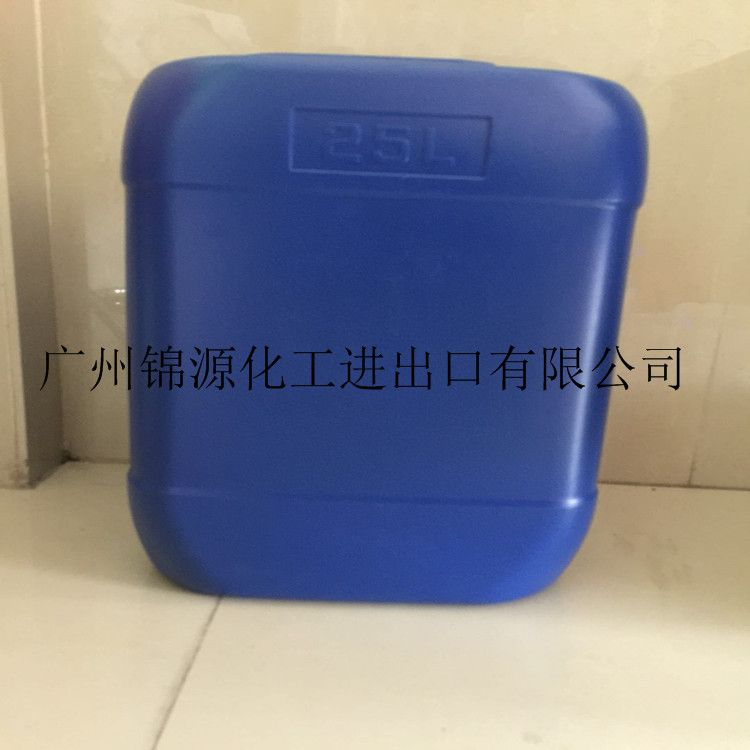 M550|M-550|聚季铵盐-7|洗涤化工原料|1KG起批