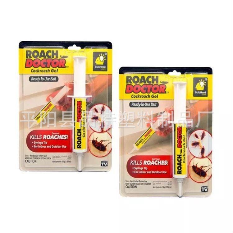 Roach doctor 蟑螂药 驱虫灭蟑螂 针筒型环保型氯虫精螂胶饵器