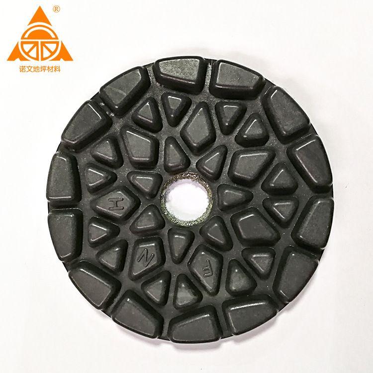 4寸加厚锋利翻新片 石材树脂水磨片抛光片 地坪混凝土水泥翻新