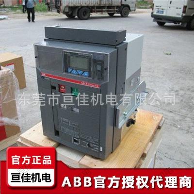 ABB框架断路器E1N1000 R1000 PR123/P-LSIG  NST*10047976